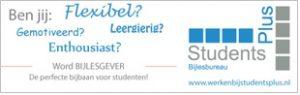logo-studentsplus
